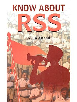 Know About RSS