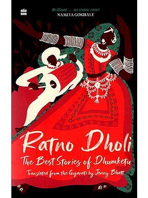 Ratno Dholi (The Best Stories of Dhumketu)