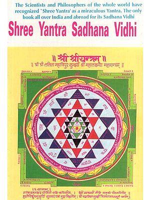 Shree Yantra Sadhana Vidhi