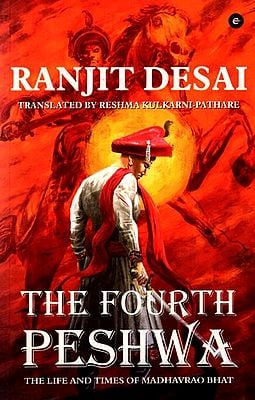 The Fourth Peshwa (The Life and Times of Madhavrao Bhat)