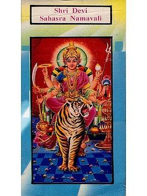 Shri Devi Sahasra Namavali