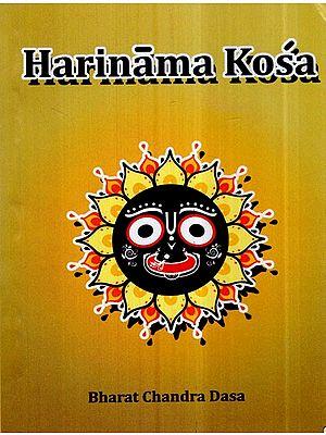 Harinama Kosa