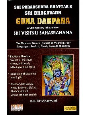 Guna Darpana: Detailed Commentary on Sri Vishnu Sahasranama