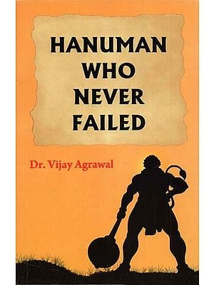 Hanuman Who Never Failed