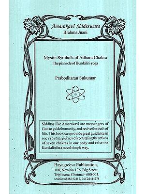 Mystic Symbols of Adhara Chakra- The Pinnacle of Kundalini Yoga