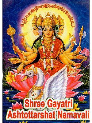 Shree Gayatri Ashtottarshat Namavali