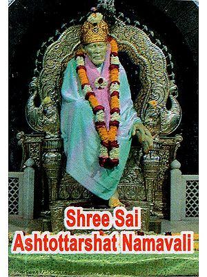 Shree Sai Ashtottarshat Namavali