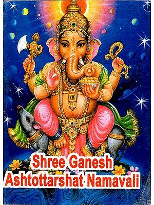 Shree Ganesh Ashtottarshat Namavali