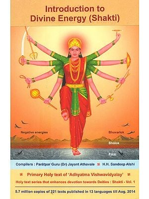 Shakti- A Holy Text That Enhances Devotion by Explaining The Underlying Science in Worshipping The Goddess