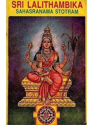 Sri Lalithambika- Sahasranam Stotram (An Old Book)