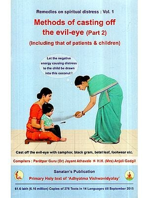 Methods of Casting off the Evil - Eye- Including That of Patients & Children (Part 2)