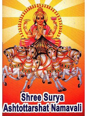 Shree Surya Ashotattarshat Namavali
