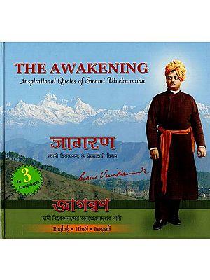 The Awakening (Inspirational Quotes of Swami Vivekananda)