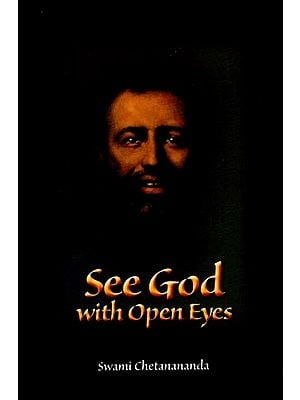 See God (With Open Eyes)