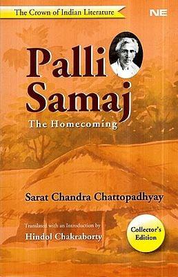 Palli Samaj- The Homecoming