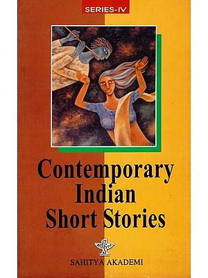 Contemporary Indian Shrot Stories (Series- IV)