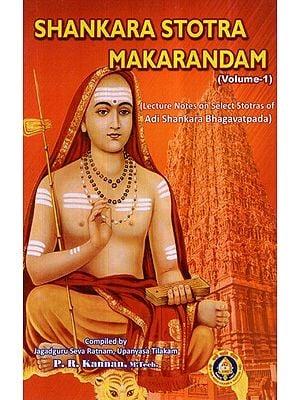 Shankara Stotra Makarandam- Lecture Notes on Select Stotras of Adi Shankara Bhagavatpada (Vol-I)