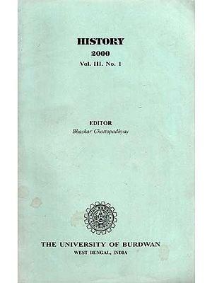 History 2000 (Vol - III.  No -1) - An Old Book