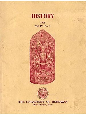 History 2001 (Vol. IV, No. -1)- An Old Book