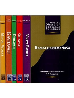 Complete Works of Goswami Tulsidas (Set of 6 Volumes)