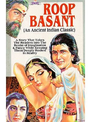 Roop Basant (An Ancient Indian Classic)