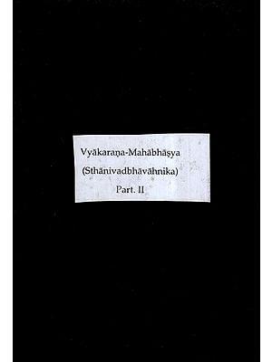 Patanjali's Vyakarana - Mahabhasya- Sthanivadbhavahnika, Part-II (An Old and Rare Book)
