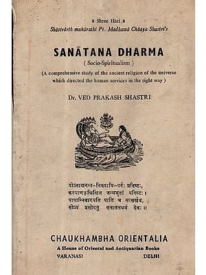 Sanatana Dharma: Socio Spiritualism- A Comprehensive Study of the Ancient Religion of the Universe Which Directed the Human Services in the Right Way (An Old and Rare Book)
