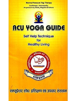 ACU Yoga Guide (Self Help Technique for Healthy Living)