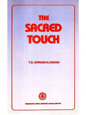 The Sacred Touch