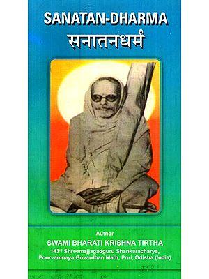 Sanatan- Dharma