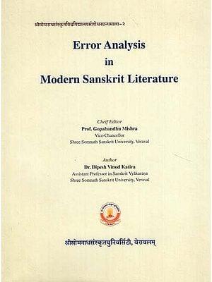 Error Analysis in Modern Sanskrit Literature