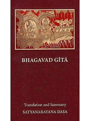 Slipcase Bhagavad Gita (Printed on Fine Quality Paper)