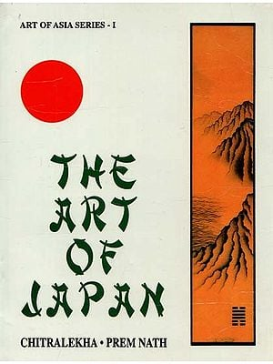 The Art of Japan (Rare Book)