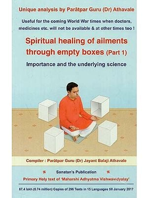 Spiritual Healing of Ailments through Empty Boxes - Importance and the Underlying Science (Part - 1)