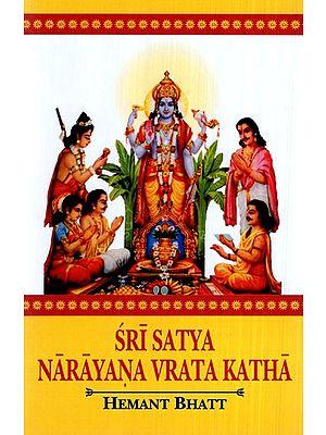 Sri Satya Narayana Vrata Katha