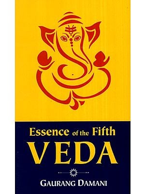 Essence of the Fifth Veda