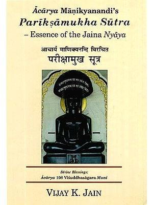 परीक्षामुख सूत्र- Parikshamukha Sutra (Essence Of The Jaina Nyaya)