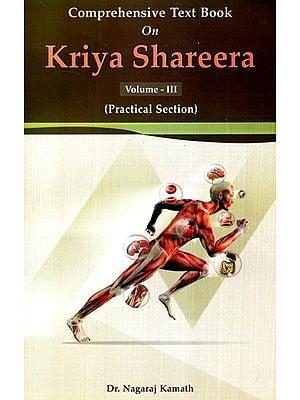 A Comprehensive Text Book On Shareer Kriya Volume-III