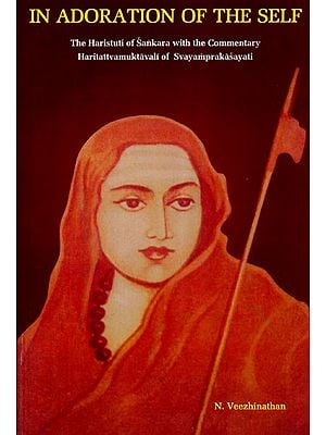 In Adoration of the Self: The Haristuti of Sankara With the Commentary Haritattvamuktavali of Svayamprakasayati