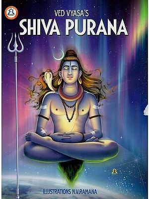 Ved Vyasa''s - Shiv Purana