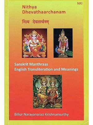Nithya Dhevathaarchanam (Sanskrit Manthraas)