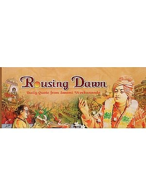Rousing Dawn (Daily Quote From Swami Vivekananda)