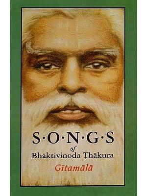 Songs of Bhaktivinoda Thakura Gitamala Volume- 4