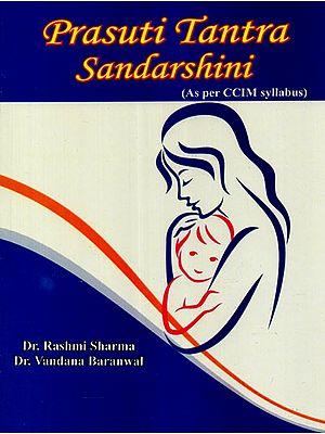 Prasuti Tantra Sandarshini