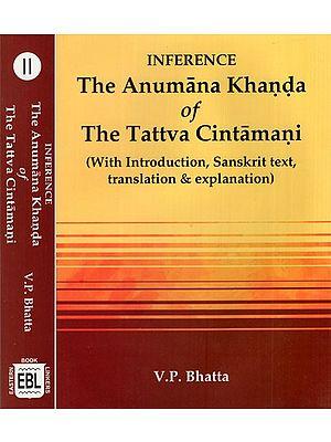 Inference The Anumana Khanda of The Tattva Cintamani- With Introduction, Sanskrit Text, Translation and Explanation (Set of 2 Volumes)