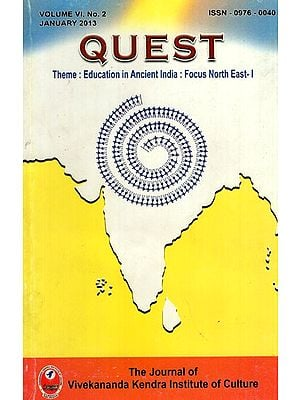 Quest- Theme Education in Ancient India- Focus North East - 1 (Vol- 6, No.2)