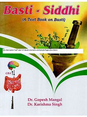 Basti-Siddhi (A Text Book On Basti)