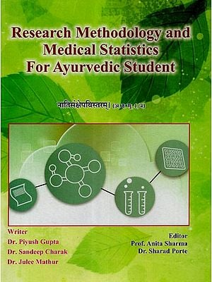 Research Methodology and Medical Statistics For Ayurvedic Student