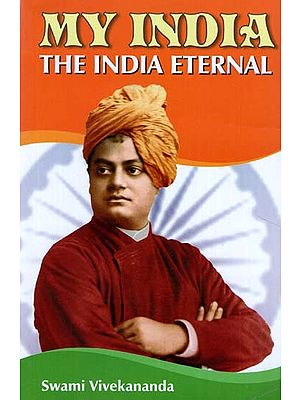 My India (The India Eternal)