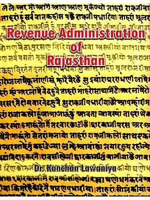 Revenue Administration Of Rajasthan